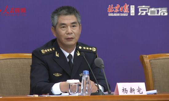国际航行船舶上工作的中国籍船员有约8万余名图片