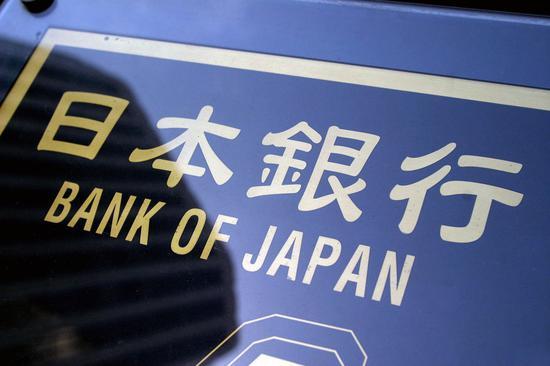 三分之二经济学家预测日本央行将放宽货币政策