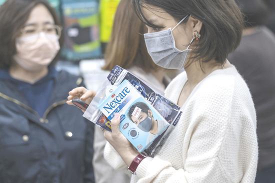 日本3月零售销售同比增长5.2% 创五个月最大增幅