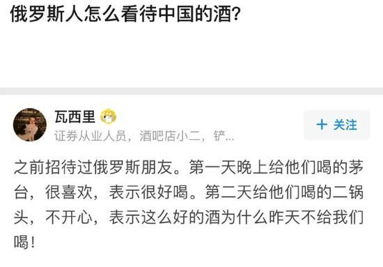 """囧哥:哪一出?法国""""黄背心""""抗议队伍中现中国舞狮"""