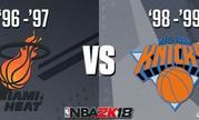 《NBA 2K18》将加入1996热火队和1998尼克斯队