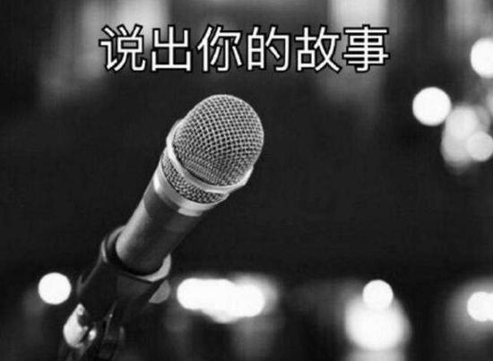 囧哥:体育老师写网文日入2万