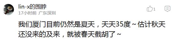 囧哥:世界杯场地不合格 战斗民族在球场外搭临时看台-黑白漫话