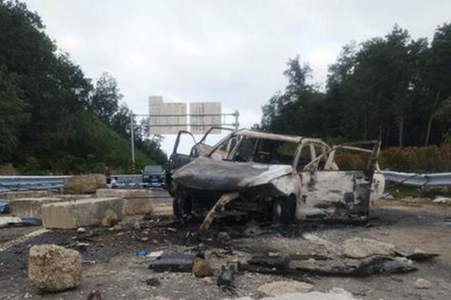 琼乐高速万冲出口附近小车事故起火3人死亡