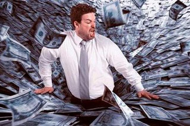 """警惕""""网贷""""诈骗,别让自己越""""贷""""越穷!"""