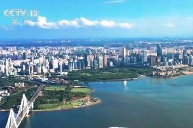 数说海南自贸港建设进展 海南迎来巨大改变