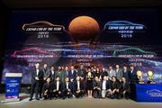 """沃尔沃全新XC40荣膺""""2019中国年度设计车"""""""