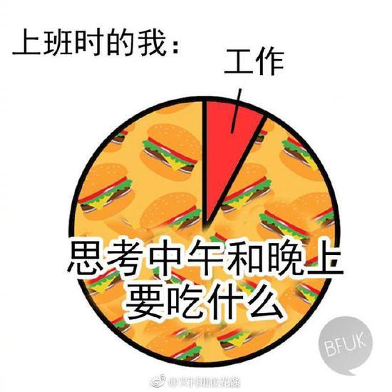 囧哥:朋克养生!女子将鲜榨果汁输入静脉