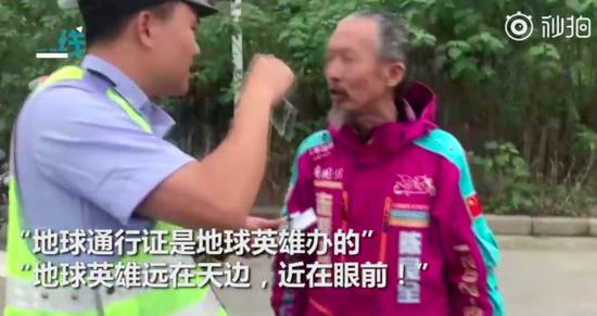 """囧哥:""""我是地球英雄!""""骑摩托超速,男子掏出地球通行证"""