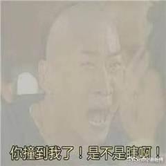 囧哥说事:什么秃头单身没有天鹅颈 能在网上说出来的烦恼都不是真烦恼