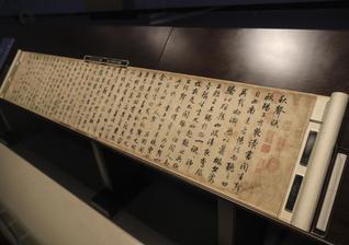 唐宋文学天团再聚首 重回古人的书画世界