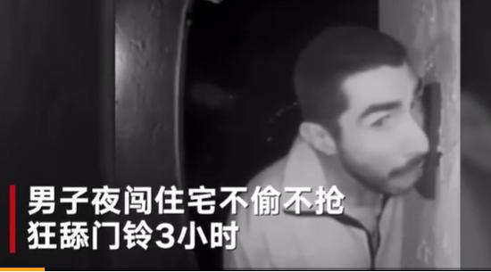 """囧哥:女子拒绝火车站安检称""""我的青菜会吸X光!"""""""