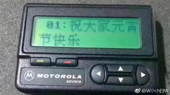 囧哥说事:十几年的书白读了?!这些字词的拼音被改了!