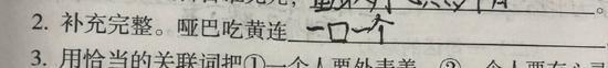 """囧哥:你支付宝年度账单里""""文教娱乐""""不就是游戏充值"""