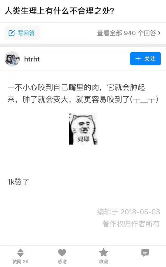 囧哥:假装在迪拜!男子朋友圈晒度假照片 被前同事撞见逛超市