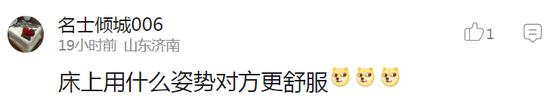 囧哥:人类像毛利小五郎那样被麻醉会如何?他们请教了麻醉医师
