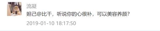 囧哥:王思聪提名中国区最帅面孔前100!共同上榜的还有他们…