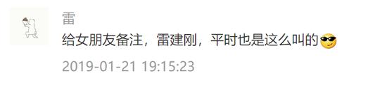"""囧哥:最恶心淘宝动不动在这里""""猜我喜欢""""!我果然都很喜欢!"""