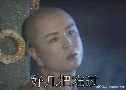 """�甯�:女子拒绝火车站安检称""""我的青菜会吸X光!"""""""