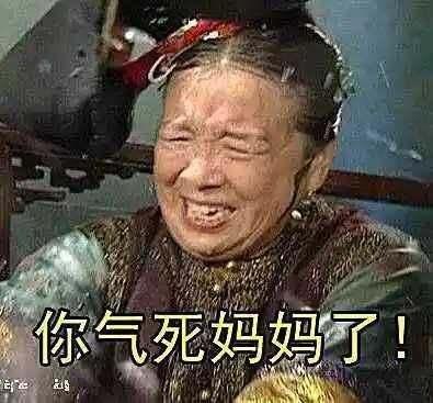 囧哥:最硬核抢红包:男子爬上屋顶撒钱亲友在下面疯抢