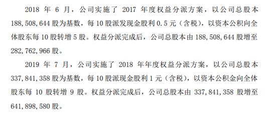 无极娱乐招代理·中国半导体封装测试技术与市场年会在无锡召开