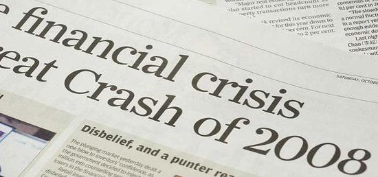 金融危机10年 当年救市三人组探讨如何应对下次危机