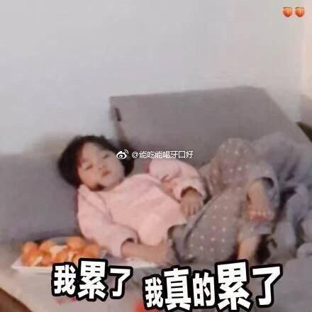 囧哥:2月的广东人民已中暑!大年初一游客爬山晕倒