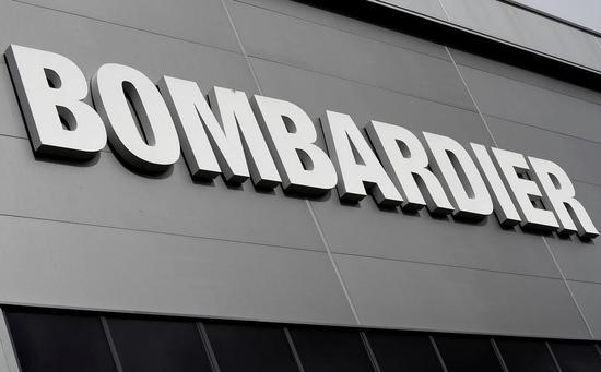 庞巴迪将支线飞机业务售予三菱重工 退出商业航空