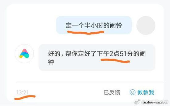 囧哥说事:不知爹富!王思聪16岁之前竟不知道家里有钱