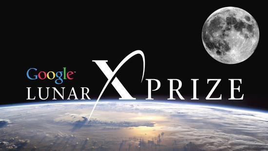谷歌民间登月大赛结束 历时10年没有获胜