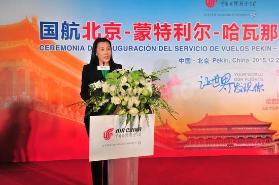 中航集团党组书记、国航副董事长王银香致辞。王泽民摄
