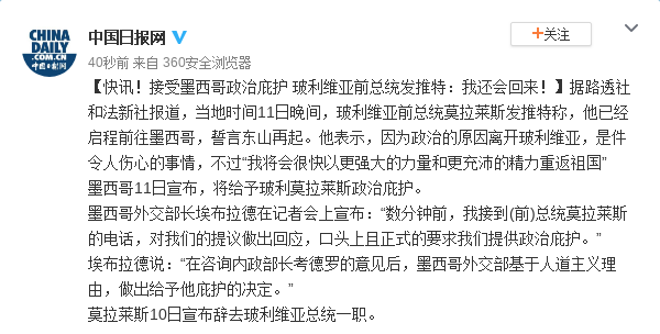 银联平台官方,私用救护车接机,上海机场处理结果来了