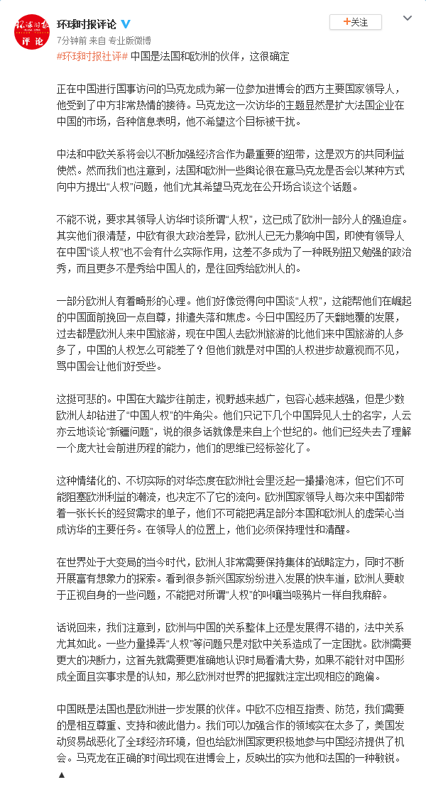 hga008.com-李茉馨:黄金多单还有机会需抓紧 周初走势详解