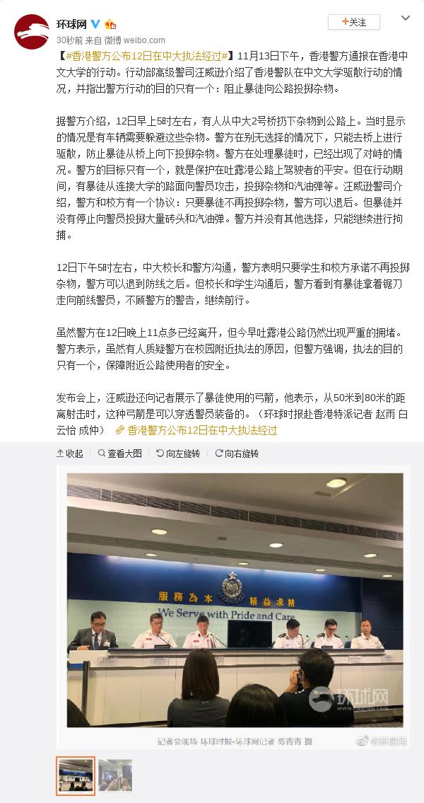 www.ca亚洲城客户端 - 王者荣耀:貂蝉仲夏夜皮肤重塑已完成静等上线,狄仁杰模型长高了
