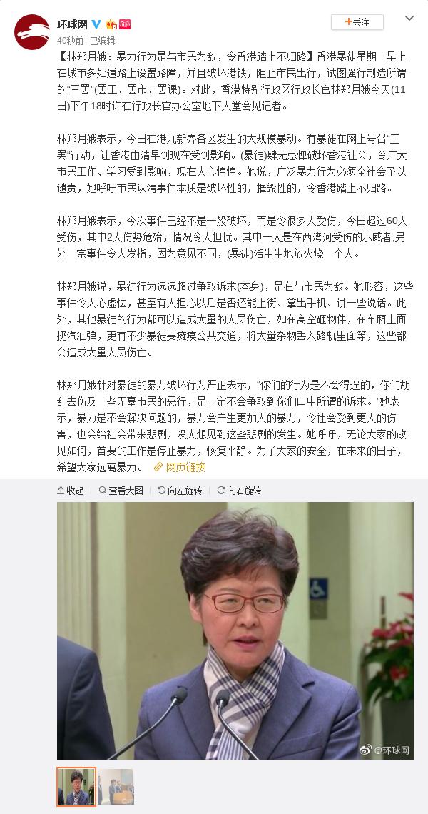 gt彩票软件下载-蔡志军:阅兵不针对任何国家和地区不针对任何事态