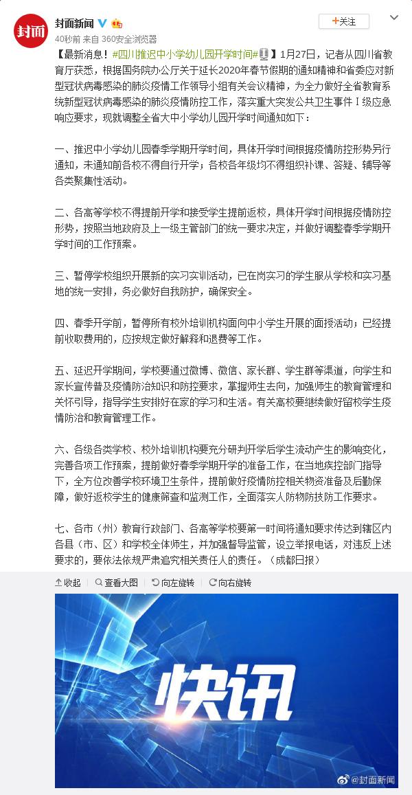 http://www.weixinrensheng.com/jiaoyu/1503696.html