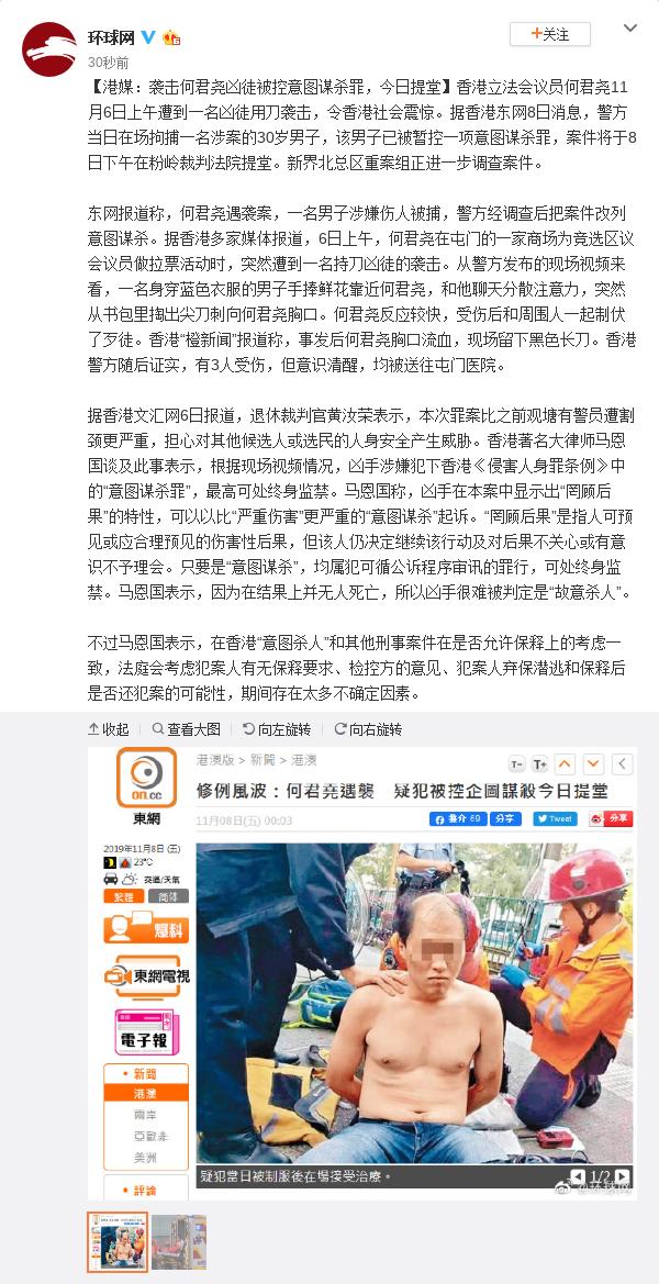 「45com大赢家」滨州市司法局党组召开对照党章党规找差距专题会议