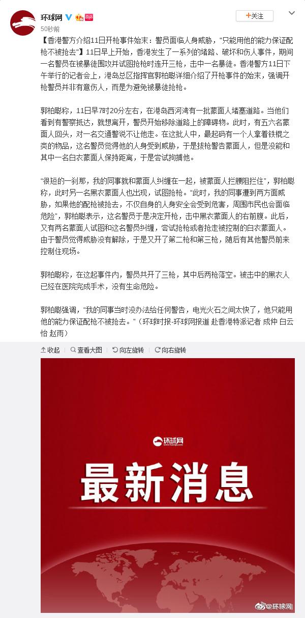 "bbin手机软件苹果版下载,英情报部门""允许""华为提供5G""非核心""元件"