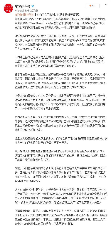 永利娱乐402注册送22_新疆特检院:初心不改 服务为先