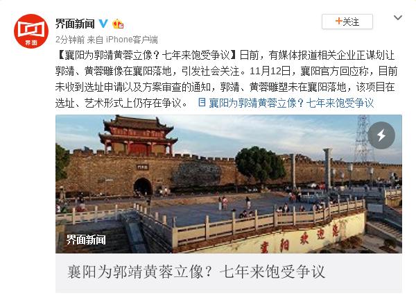 人民币赌场可靠吗官网|京雄高速河北段建设正式拉开序幕 六股强势