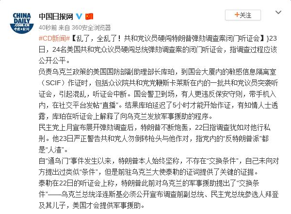 微信电子娱乐平台 - 天安门广场亮相的江西彩车来了
