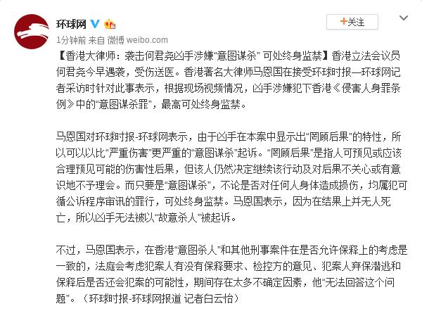 神话娱乐手机登录·大众探岳将推插电混动版本 天津工厂生产