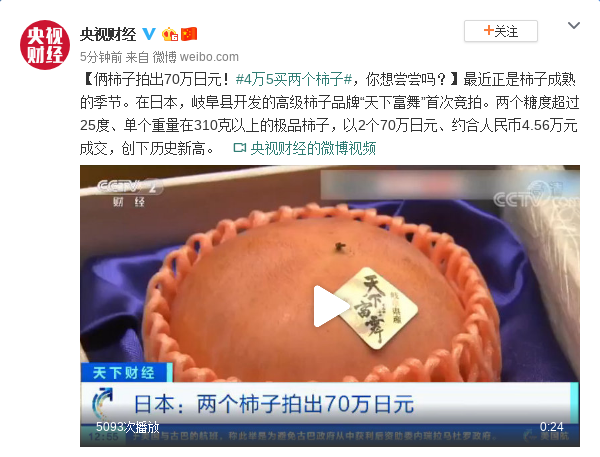 """凯发娱乐登录手机登录-杭州现""""无人甜品站""""机器臂做的冰淇淋甜不甜"""