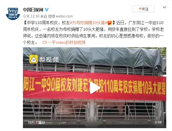 鑫鼎娱乐场地址,陈润儿在郑州市调研金融服务实体经济工作,强调了这些