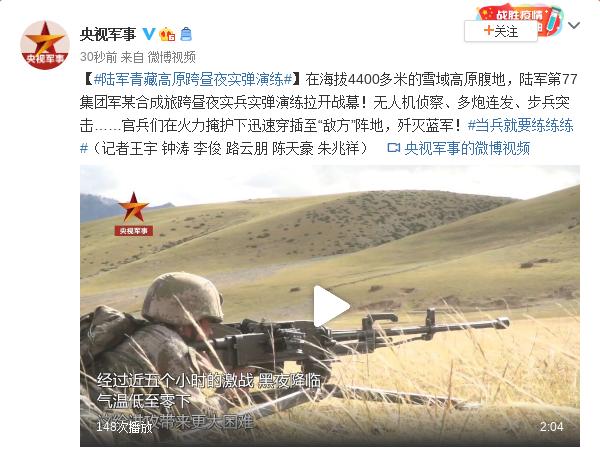 陆军青藏高原跨昼夜实弹演练图片