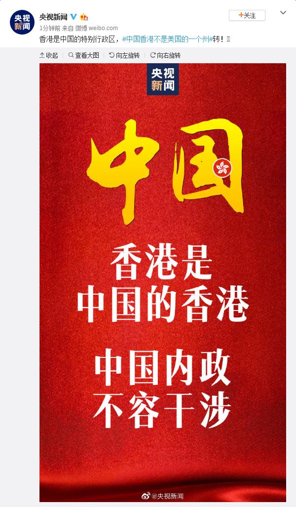 """「胜博发下载」""""中国红""""商品成爆款,有的网店一个月卖5万单"""