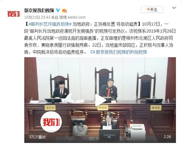 """百乐城国际_中国航空的悲情11月:""""太行""""发动机总师张恩和离世"""