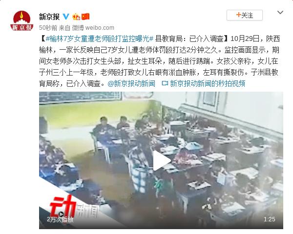 「华泰娱乐备用网址」河北省学校安全条例发布:对不遵守校规等不良行为的学生可采取惩戒措施