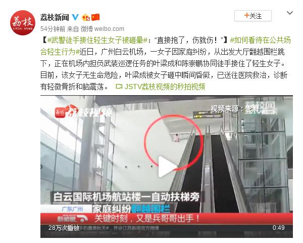 易胜博官网248,吉林检方对白城师范原党委书记刘晓春提起公诉