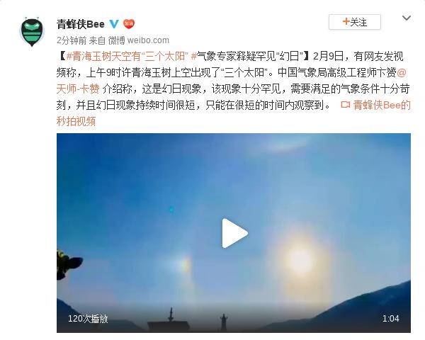 http://www.zgqhl.cn/qichexiaofei/32175.html